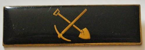 North west command higher formation bar no pins
