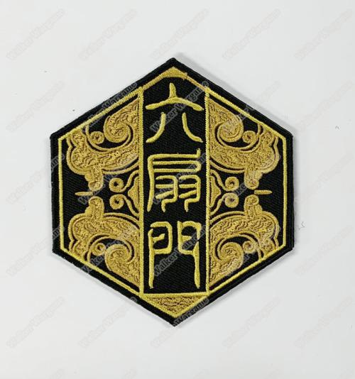 WG126 LiuShanMen Emperors Secret Police Patch With Velcro