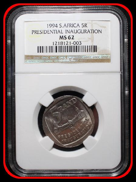 1994: republic of s.a.:5 rand: presidential inauguration