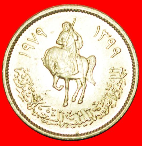 Equestrian: libya 10 dirhams 1399-1979 mint luster! · low