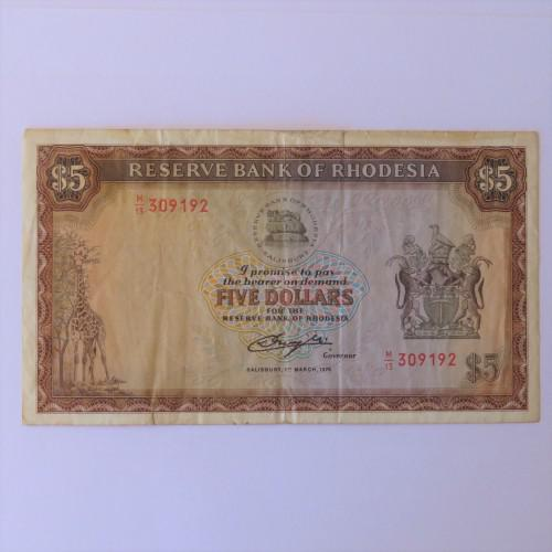 Reserve bank of rhodesia five dollars 1 march 1976 avf