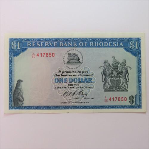 Reserve bank of rhodesia one dollar 15 october 1974