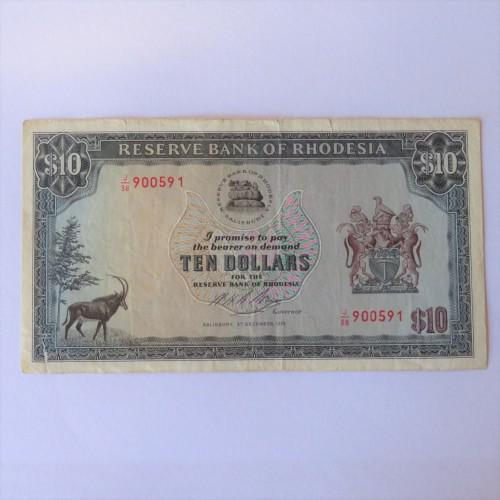 Reserve bank of rhodesia ten dollars 3 december 1975 - ef