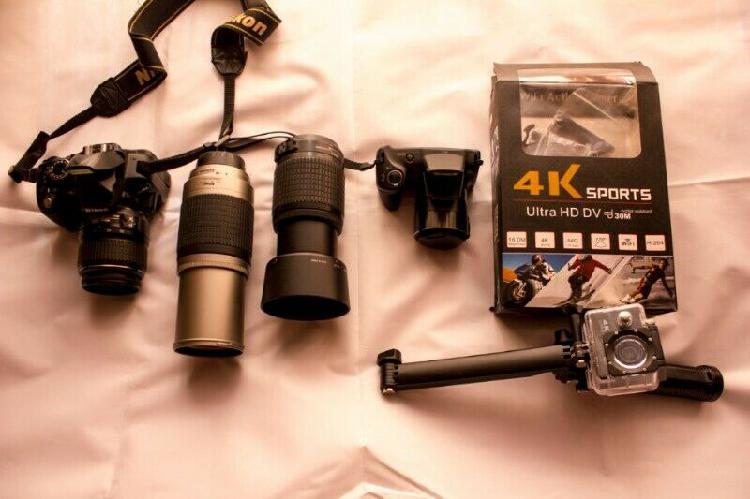 Photography kit camera