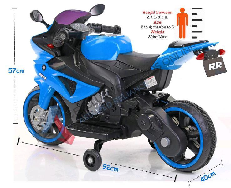 Kids electric ride on racingbike (c495)