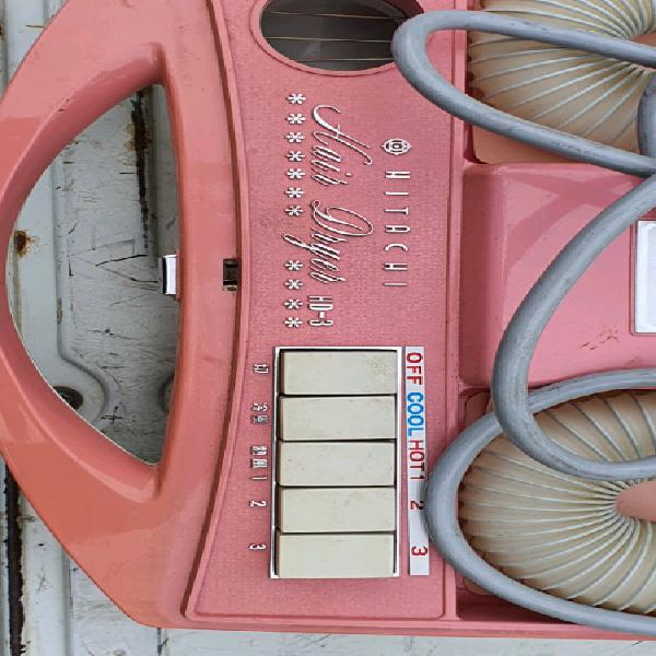 Vintage Hitachi hair dryer in a carry case