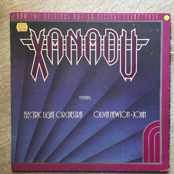 Elo - xanadu - vinyl lp record - opened - good+ quality (g+)