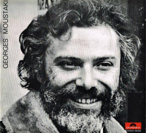 Georges moustaki - georges moustaki lp vinyl record