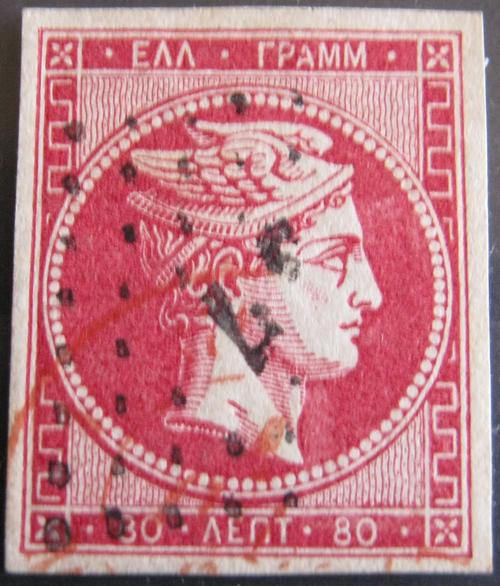 Greece -rare1862-7 80l with wm-variety and on thin paper