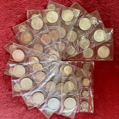 Mint state complete (13 sets) collection of rsa 2nd decimal