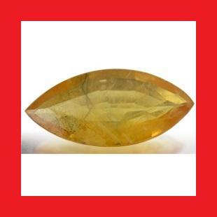 SAPPHIRE (Sri Lanka) - BRIGHT YELLOW MARQUISE FACET -