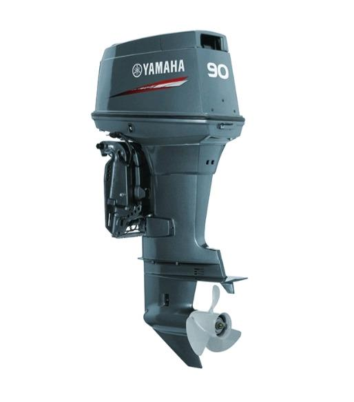 Im looking for a 90hp Yamaha