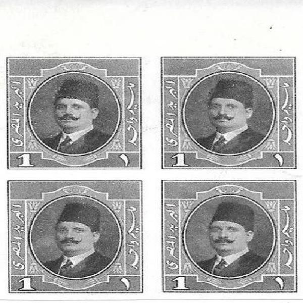 Egypt 1923 harrison 1m block of 4 proof on gummed