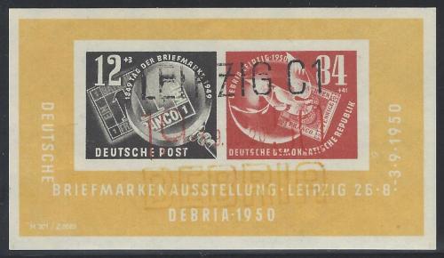 Germany (east) 1950 scarce miniature sheet fine used/cto.